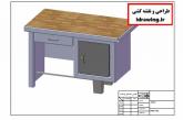طراحی میز کار