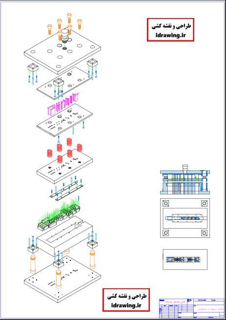 پروژه قالب سنبه و ماتریس 2