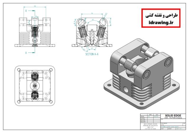پروژه نقشه موتور دو سیلندر