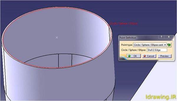 ایجاد خط محور در مرکز استوانه